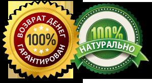 Елена Малышева о псориазе