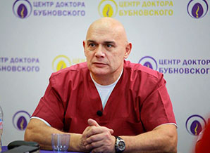 Изображение - Программа здоровые суставы россии doc-dic-1