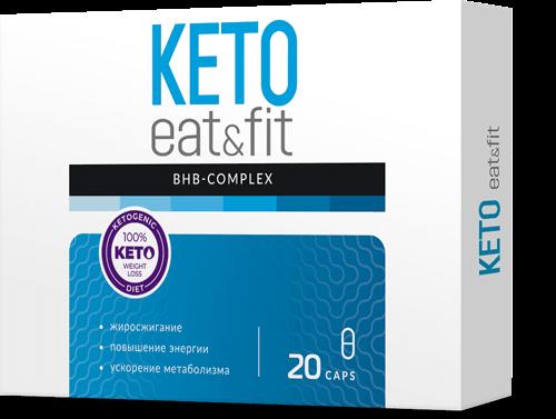 препарат кето диета для похудения ягодиц