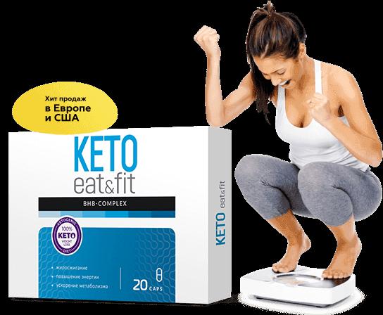 диеты для похудения отзывы и результаты хти